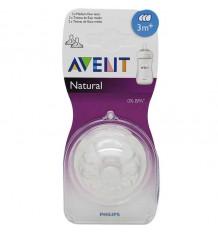 Avent natural teat medium flow