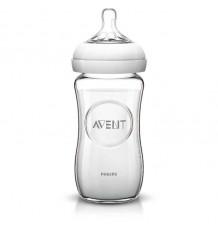 Bottle Avent Natural Glass 260 ml