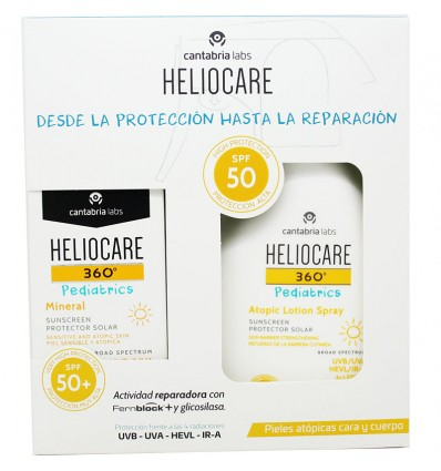 Heliocare 360 Pediatrics Mineral Spf50 50ml Atopic Lotion Spray 250ml