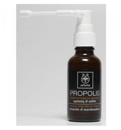 Apivita Propolis Spray Propolis Bio 30ml