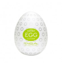 Tenga Egg Masturbator Egg Clicker