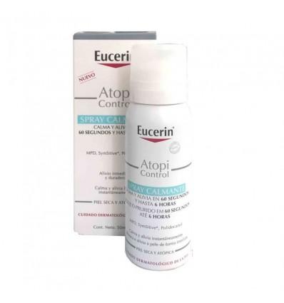 Eucerin Atopi Control Spray Apaisant 50ml