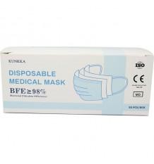 Masks Surgical Triple Layer 50 Units IIR Kunkka
