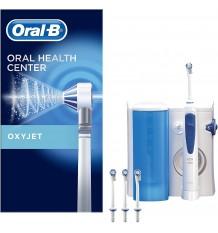 Oral-B Irrigateur Oxyjet Professionnel
