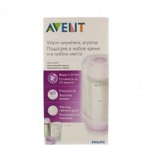 Avent Calieinta Bottles Thermal Scf256-00