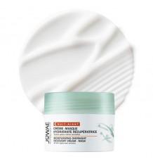 Jowae Creme Máscara Hidratante Reciclador Noite 40ml