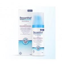 Bepanthol Derma Night Face Cream 50ml