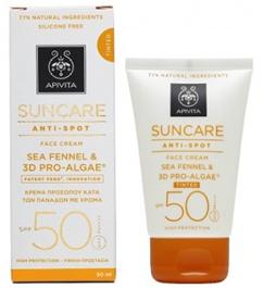 Apivita Suncare Crema Facial Antimanchas SPF50 50 ml