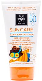 Apivita Suncare Kids Crema SPF50 150 ml