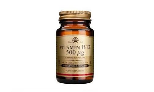 Solgar Vitamina B12 1000mg 100 Comprimidos