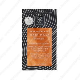 Apivita Express Mascarilla Capilar Brillo Vitalidad 20 ml Naranja